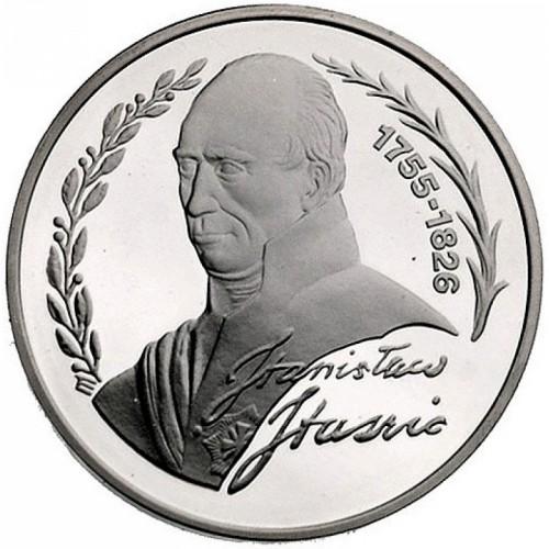 200000 Zloty 1992 Stanisław Staszic Polen Münzen Wert Ucoinnet