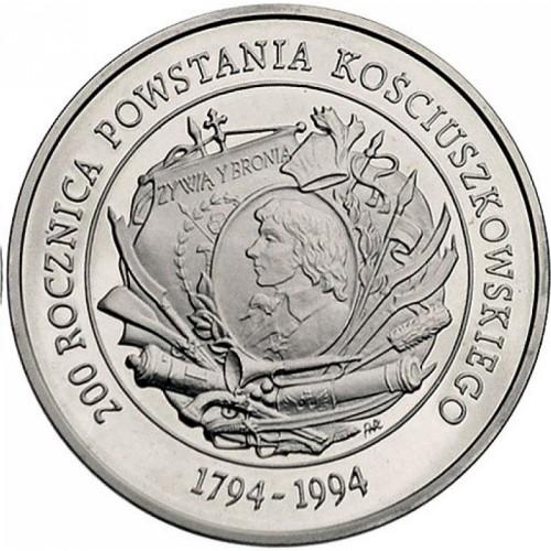 200000 Zloty 1994 Kościuszko Uprising Polen Münzen Wert Ucoinnet