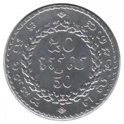 Монета > 50ріалів, 1994 - Камбоджа  - reverse