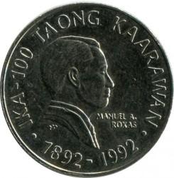 Moneda > 2pesos, 1992 - Filipinas  (Centenario del Movimiento Nacional - Manuel A. Roxas) - reverse