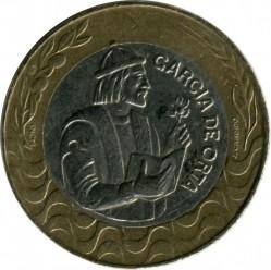 Монета > 200ескудо, 1991-2001 - Португалия  - reverse