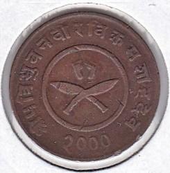 Moneda > 2paisa, 1942-1948 - Nepal  - obverse