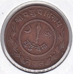Moneda > 2paisa, 1942-1948 - Nepal  - reverse