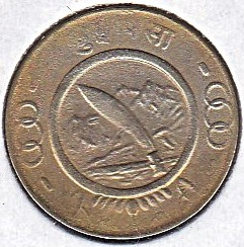 Moneta > 2paisos, 1955-1957 - Nepalas  - obverse