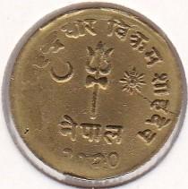Moneta > 1paisa, 1957-1963 - Nepalas  - obverse