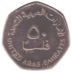 Pièce > 50fils, 1995-2007 - Émirats arabes unis  - reverse