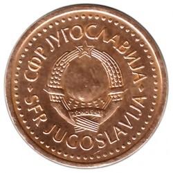 Moneda > 25para, 1982-1983 - Yugoslavia  - obverse