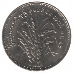 Монета > 1к'ят, 1975 - М'янма  (F.A.O - Rice plant) - obverse