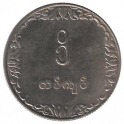 Монета > 1к'ят, 1975 - М'янма  (F.A.O - Rice plant) - reverse