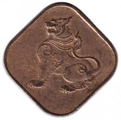 Coin > 10pyas, 1952-1965 - Myanmar  - obverse