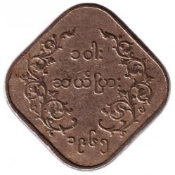 Coin > 10pyas, 1952-1965 - Myanmar  - reverse