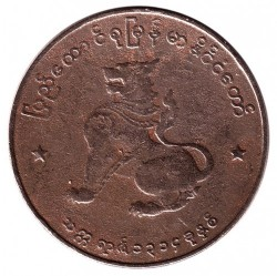 Moneda > 50pyas, 1952-1966 - Myanmar  - obverse