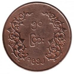 Moneda > 50pyas, 1952-1966 - Myanmar  - reverse