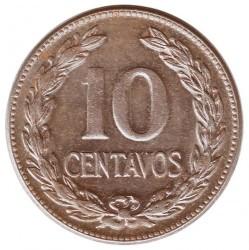 Moneda > 10centavos, 1921-1972 - El Salvador  - reverse