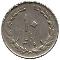 Moneda > 10rials, 1979-1988 - Iran  - reverse