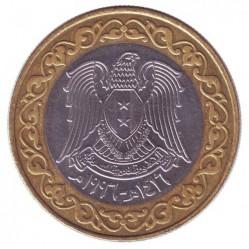 Moneta > 25sterline, 1996 - Siria  - obverse