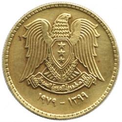 Moneta > 10piastre, 1979 - Siria  - obverse