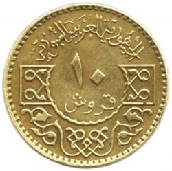 Moneta > 10piastre, 1979 - Siria  - reverse
