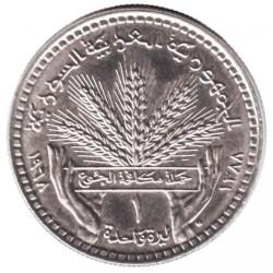 Mynt > 1lira, 1968 - Syria  (FAO - Wheat) - reverse