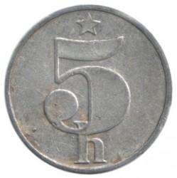 Кованица > 5хелера, 1977-1990 - Чехословачка  - reverse