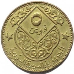 Moneta > 5piastrów, 1962-1965 - Syria  - reverse