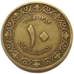 錢幣 > 10分, 1964 - 阿爾及利亞  - reverse