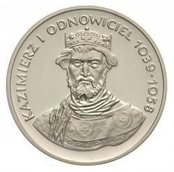 Moneda > 200zlotych, 1980 - Polonia  (Duque Kazimierz I Odnowiciel) - reverse