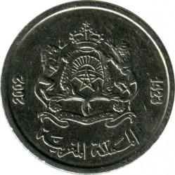 Монета > ½дирхама, 2002 - Марокко  - reverse