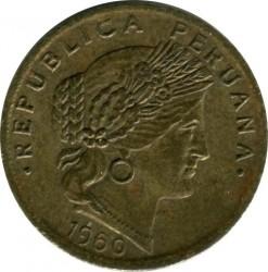 Pièce > 5centavos, 1945-1965 - Pérou  - obverse