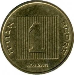 Кованица > 1агорот, 1985-1991 - Израел  - obverse