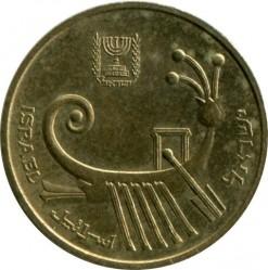Кованица > 1агорот, 1985-1991 - Израел  - reverse