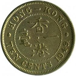 Moneta > 10centesimi, 1948-1951 - Hong Kong  - reverse