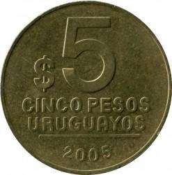 سکه > 5پزو, 2005-2008 - اروگوئه  - obverse