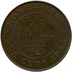 Munt > 1cent, 1919-1926 - Hong Kong  - reverse
