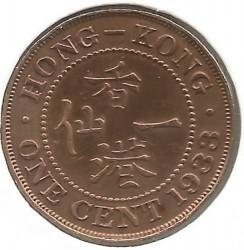 Mynt > 1cent, 1931-1934 - Hong Kong  - reverse
