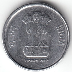 Mynt > 10 paise, 1988-1998 - India  - reverse
