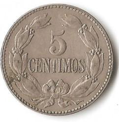 سکه > 5سنتیمو, 1945-1948 - ونزوئلا  - reverse