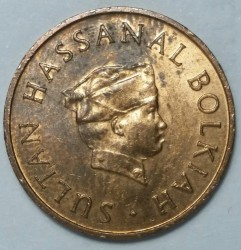 Moneta > 1senas, 1977-1986 - Brunėjus  - obverse