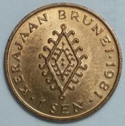 Moneta > 1senas, 1977-1986 - Brunėjus  - reverse