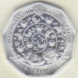 Moneta > 2hryvni, 2015 - Ucraina  (Children's Horoscope - Capricorn) - reverse