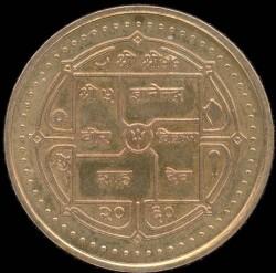 العملة > 2روبية, 2001-2003 - نيبال  - obverse