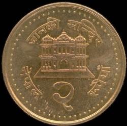 العملة > 2روبية, 2001-2003 - نيبال  - reverse