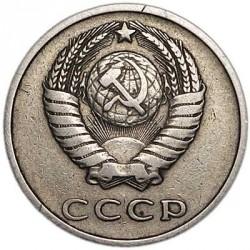 سکه > 20کوپک, 1969 - اتحاد جماهیر شوروی  - obverse