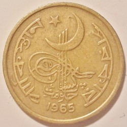 Moneta > 1pajsa, 1965-1967 - Pakistan  - reverse