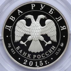 Moneda > 2rublos, 2015 - Rusia  (175th Anniversary - Birth of Pyotr Tchaikovsky) - obverse