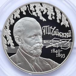 Moneda > 2rublos, 2015 - Rusia  (175th Anniversary - Birth of Pyotr Tchaikovsky) - reverse
