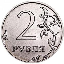 Moneta > 2rubli, 2016-2018 - Russia  - obverse