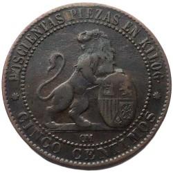 Монета > 5сентимо, 1870 - Испания  - obverse