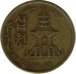 Munt > 10won, 1971-1982 - Zuid Korea  - reverse