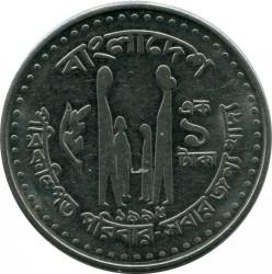 Moneda > 1taka, 1992-1995 - Bangladés  - reverse